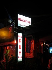 New Guy Gay Bar Hua Hin